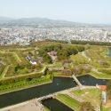 函館 五稜郭の写真