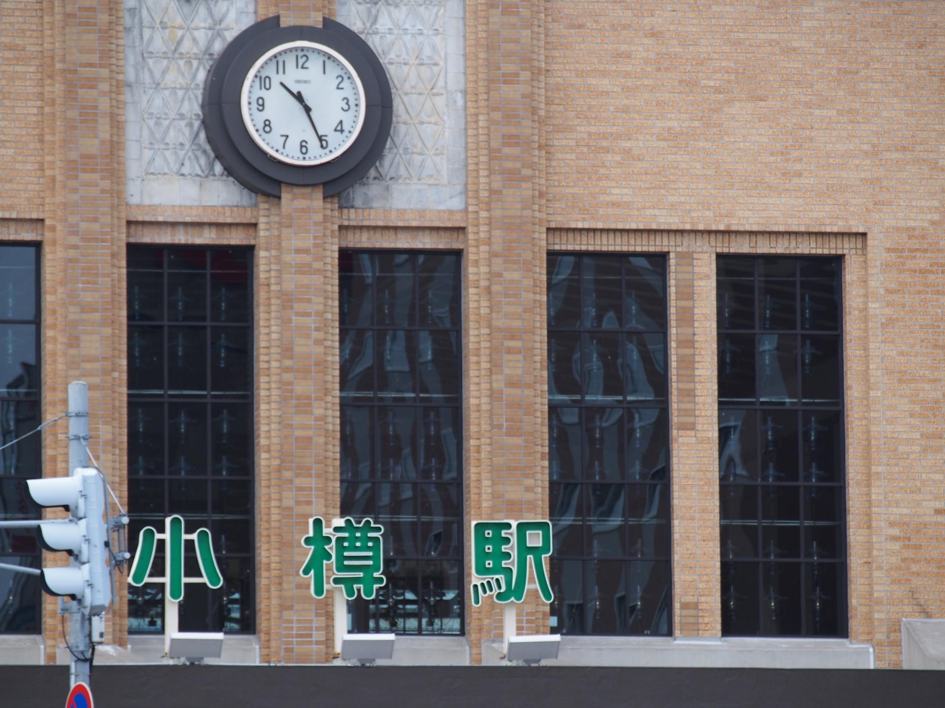 JR小樽駅外観