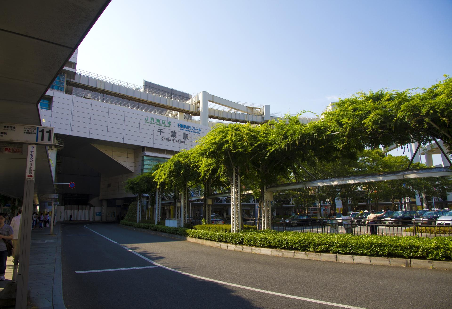 千葉駅外観